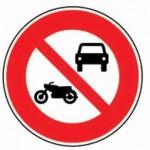 panneau accès interdit aux véhicules à moteur